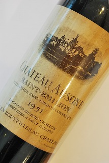 ausone-1951