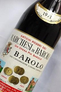 barolo-1971