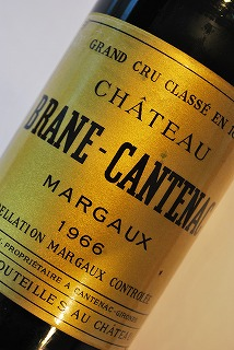 brane-cantenac-1966