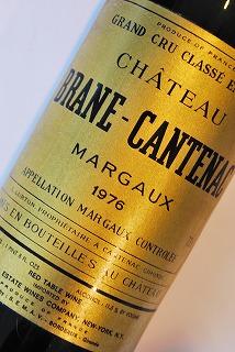 brane-cantenac-1976