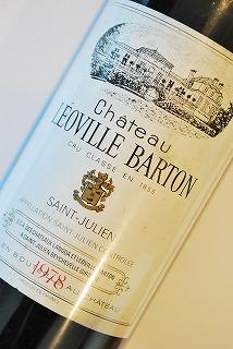leoville-barton-1978