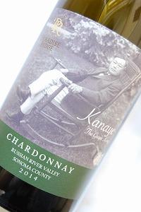 nagasawa-chardonnay