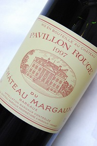 pavillon-rouge-margaux