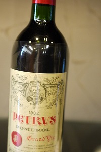 petrus-1992--03