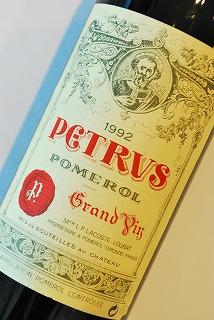 petrus-1992
