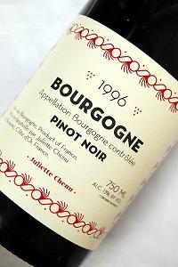 bourgogne-juliette-1996