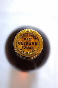 guiraud-1978