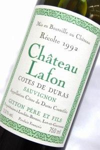 chateau lafon 1992