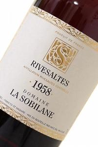 1958年生まれの方へ!【リヴザルト1958年】 | 生まれ年ワインショップ