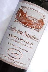 soutard-1988