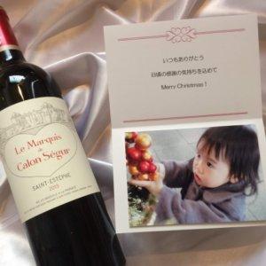 クリスマスの写真付きメッセージカード