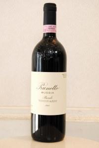 barolo-1994
