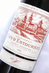 cos-destournel-1991