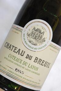 coteaux-du-layon-beaulieu-1965