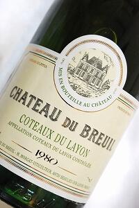 coteaux-du-layon-beaulieu-1980