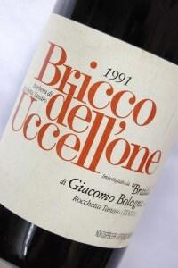 bricco-1991