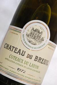 coteaux-du-layon-beaulieu-1972