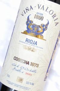 vina-valoria-1973