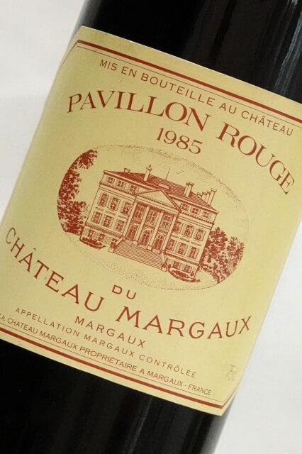 pavillon-rouge-margaux-1985