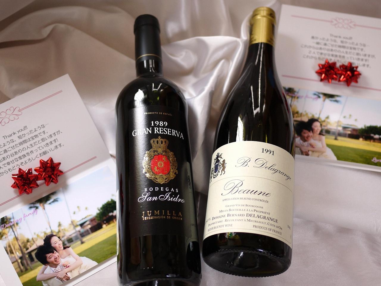 ご両親へ新郎新婦の生まれ年のワインを披露宴でプレゼント